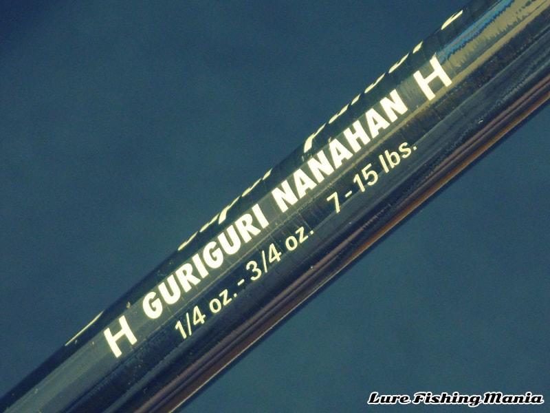 ufm GG-750H イメージ